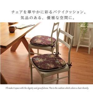 バテイクッション 「モーリア」 45×43cm ひも付き シートクッション 椅子用 座布団 おしゃれ 国内綿入れ加工|i-s|02