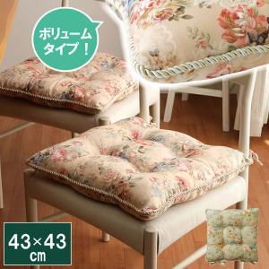 シートクッション 45×45cm 「モニエール」 約45×45cm ひも付き クッション 椅子用 花柄 おしゃれ アンティーク エレガント i-s