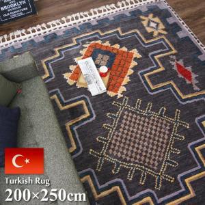 ウィルトンカーペット トルコ製 手織り風 キリム柄ウィルトンラグカーペット 約200×250cm ウィルトン織り ルームラグ アクセント 輸入カーペット i-s