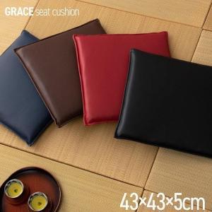 シートクッション 「グレイス」 約43×43cm PVCソフトレザークッション 合皮クッション シートクッション 飲食店 業務用 座布団|i-s