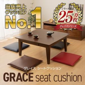 クッション 座布団 シートクッション 43×43 PVCソフトレザークッション 合皮クッション 飲食店 業務用 グレイス|i-s|02
