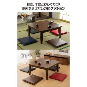クッション 座布団 シートクッション 43×43 PVCソフトレザークッション 合皮クッション 飲食店 業務用 グレイス|i-s|03