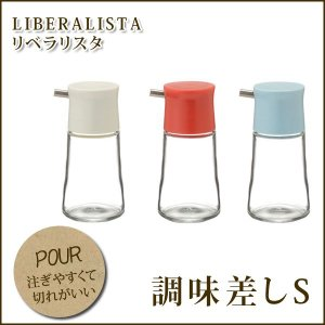 調味料入れ 「調味差しS」 醤油入れ 醤油さし 液だれしない プッシュ ガラス製 リベラリスタ リス|i-s