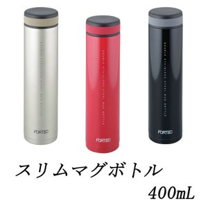 水筒 「F・P スリムマグボトル 400mL」 ボトル 保温 保冷 スリム型|i-s