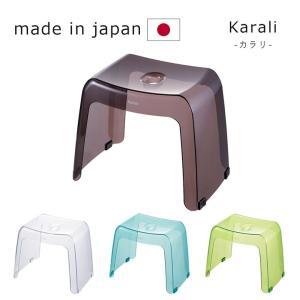 風呂椅子 カラリ 「腰かけ 30H」 椅子 イス いす お風呂 お風呂用 腰掛 腰かけ|i-s