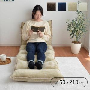 ごろ寝マット クッション ごろ寝マット「フラン」GL 60×210cm 大人 折りたたみ お昼寝マット リビング 敷き布団 無地 フランネル|i-s