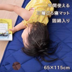 【いろいろ使える三層ごろ寝マット!!】 ○中材は、三層構造で底付きを感じにくい仕様となっております。...