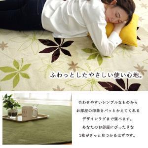 ラグカーペット 2畳 「WSセリゼ」 約185×185cm (tm) ホットカーペットカバー 2畳用 抗菌 防臭 シンプル フランネル ラグ カーペット 正方形 床暖房対応|i-s|03