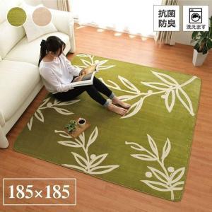 ラグ カーペット 2畳 「WSキエナ」 約185×185cm (tm) ホットカーペットカバー 2畳用 花柄 シンプル フランネル ラグ カーペット 正方形 床暖房対応|i-s