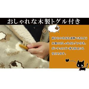 ガウンケット ポンチョ 「アーバンキャット/シープウォーク」 約70×140cm (tm) 毛布 ひざ掛け ケット かわいい 猫 ひつじ 羊 ねこ ネコ|i-s|04