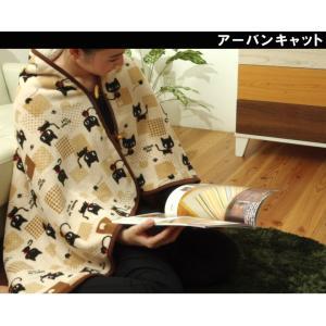 ガウンケット ポンチョ 「アーバンキャット/シープウォーク」 約70×140cm (tm) 毛布 ひざ掛け ケット かわいい 猫 ひつじ 羊 ねこ ネコ|i-s|05