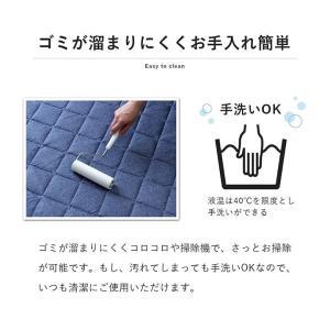 キルトラグ 洗える 正方形 デニム調ラグ「レイル2」 190×190cm  ラグマット こたつ敷き布団 ラグ デニム カーペット(tm)|i-s|05