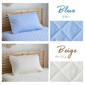 枕パッド ひんやり 冷感 接触冷感 35×50 涼感 まくらパッド 冷感パッド 冷感マット 夏用 涼しい 冷たい 夏 「レノ・シェル・ボーダー」 IT|i-s|11
