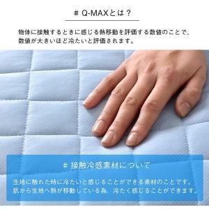 枕パッド ひんやり 冷感 接触冷感 35×50 涼感 まくらパッド 冷感パッド 冷感マット 夏用 涼しい 冷たい 夏 「レノ・シェル・ボーダー」 IT|i-s|04