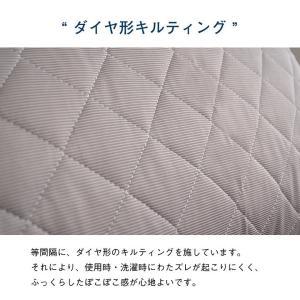 枕パッド ひんやり 冷感 接触冷感 35×50 涼感 まくらパッド 冷感パッド 冷感マット 夏用 涼しい 冷たい 夏 「レノ・シェル・ボーダー」 IT|i-s|06