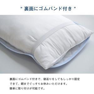枕パッド ひんやり 冷感 接触冷感 35×50 涼感 まくらパッド 冷感パッド 冷感マット 夏用 涼しい 冷たい 夏 「レノ・シェル・ボーダー」 IT|i-s|07