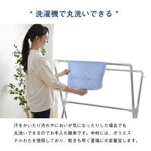 枕パッド ひんやり 冷感 接触冷感 35×50 涼感 まくらパッド 冷感パッド 冷感マット 夏用 涼しい 冷たい 夏 「レノ・シェル・ボーダー」 IT|i-s|08