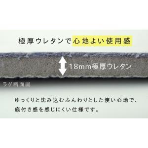 ラグ カーペット 2畳 低反発 「プレーン」 約185×185cm ホットカーペットカバー 2畳用 抗菌 防臭 シンプル フランネル ラグマット カーペット 正方形|i-s|03