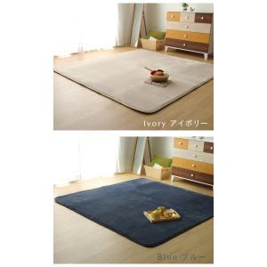 ラグ カーペット 2畳 低反発 「プレーン」 約185×185cm ホットカーペットカバー 2畳用 抗菌 防臭 シンプル フランネル ラグマット カーペット 正方形|i-s|05