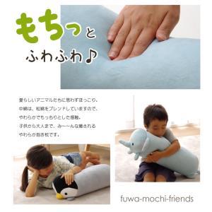 クーポン対象 抱きまくら 動物クッション ふわもち アニマル抱き枕M 約20×57cm (tm) ふわふわ もちもち アニマルクッション かわいい プレゼント|i-s|02