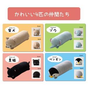 クーポン対象 抱きまくら 動物クッション ふわもち アニマル抱き枕M 約20×57cm (tm) ふわふわ もちもち アニマルクッション かわいい プレゼント|i-s|04