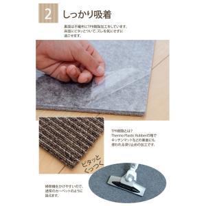 吸着タイルカーペット 約40×40×0.6cm 同種類10枚セット (tm) 洗える ウォッシャブル 簡単設置 吸着 付け替え 部分洗い|i-s|03