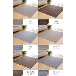 吸着タイルカーペット 約40×40×0.6cm 同種類10枚セット (tm) 洗える ウォッシャブル 簡単設置 吸着 付け替え 部分洗い|i-s|06