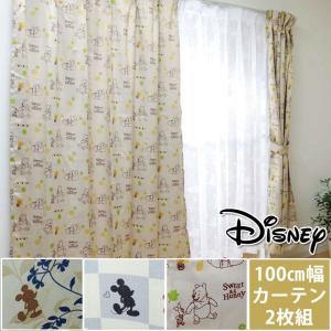 ディズニーカーテン (HK) 100×100/135/178cm 幅100cmより選択可 (既製品) 幅100cm 2枚組 ミッキー チェック プーさん ハニー disney i-s
