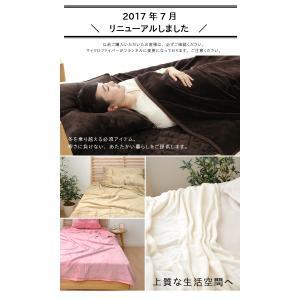 毛布 シングル 「フランネル毛布」 約140×200cm フランネル 洗える 暖かい ブランケット あったか 軽量 冬 寒さ対策|i-s|02