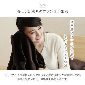 毛布 シングル 「フランネル毛布」 約140×200cm フランネル 洗える 暖かい ブランケット あったか 軽量 冬 寒さ対策|i-s|04