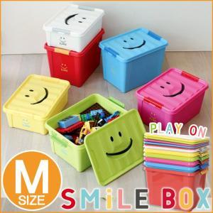 おもちゃ箱 収納ボックス 収納ケース 蓋付き スマイルボックス Mサイズ 子供部屋 おもちゃばこ 小物入れ 衣類収納|i-s