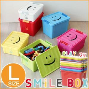 クーポン対象 おもちゃ箱 収納ボックス 収納ケース 蓋付き スマイルボックス Lサイズ かわいい 子供部屋 おもちゃばこ 小物入れ 衣類収納|i-s