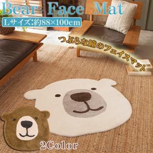 「クマのフェイスマット」 Lサイズ 88×100cm 動物 熊 白熊 マット 円形 綿100% かわいい 顔 子供部屋 おしゃれ 玄関 リビング|i-s