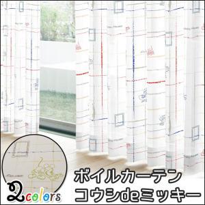 ディズニー ボイルカーテン 1枚入 「ボイル コウシdeミッキー」uni(注文加工品) 幅150cm・幅200cm×丈6サイズ ミッキーマウス レースカーテン|i-s