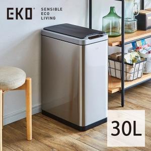 ごみ箱 おしゃれ センサー付きゴミ箱EKO 30L ステンレス 蓋付き おしゃれ キッチン シンプル センサー式 人気 ダストボックス リビング ダイニング IT|i-s