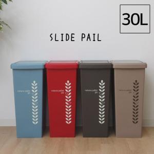 スライドペール 30L用 ごみ箱 ゴミ箱 キャスター付き 角型 スクエア型 おしゃれ ダストボックス キッチン 蓋付 IT|i-s