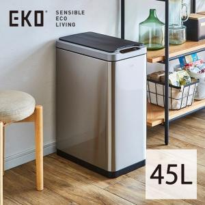 ごみ箱 45L センサー付きゴミ箱EKO ステンレス 蓋付き おしゃれ キッチン ダストボックス センサー式 人気 リビング ダイニング IT|i-s