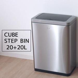 ごみ箱 分別 センサー付きゴミ箱EKO 20L+20L ステンレス 蓋付き キッチン ダストボックス おしゃれ センサー式 人気 リビング ダイニング IT|i-s