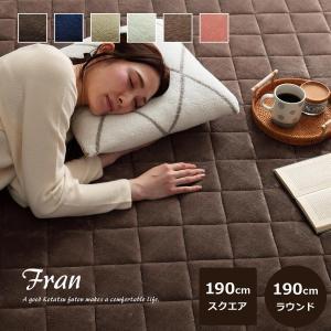 キルトラグ 正方形 「フラン」 190×190cm こたつ敷き布団 gl-tm 正方形 ラグ シンプル キルト カーペット フランネル 暖かい 床暖房対応 ラグ|i-s