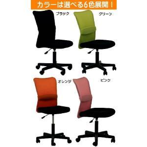 オフィスチェア メッシュバックチェア 「ハンター肘なしタイプ」 OAチェア 椅子 デスクチェア いす チェア 事務用 チェアー イス メッシュ 学習イス|i-s|02