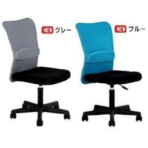 オフィスチェア メッシュバックチェア 「ハンター肘なしタイプ」 OAチェア 椅子 デスクチェア いす チェア 事務用 チェアー イス メッシュ 学習イス|i-s|03