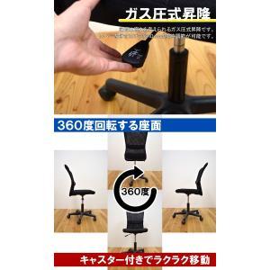 オフィスチェア メッシュバックチェア 「ハンター肘なしタイプ」 OAチェア 椅子 デスクチェア いす チェア 事務用 チェアー イス メッシュ 学習イス|i-s|05