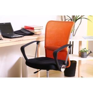 オフィスチェア メッシュバックチェア 「ハンター肘付きタイプ」 OAチェア デスクチェア チェア 椅子 チェアー イス いす メッシュ 事務用 学習イス|i-s|03