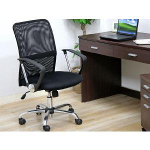 クーポン対象 オフィスチェア メッシュバックチェアー 肘付きタイプ fbc メッシュ 椅子 イス オフィス用 事務用 学習イス チェア|i-s