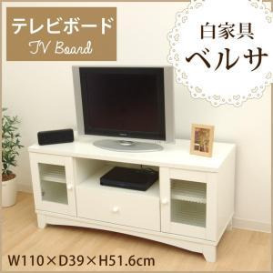 テレビボード 木製 「ベルサ」 it-tm 白家具 アンティーク レトロ テレビ台 110cm幅 ハイタイプ テレビ台 TV台 TVボード|i-s