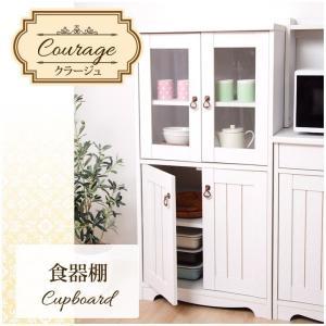 食器棚 木製 「クラージュ」 it-tm 収納 ホワイト 白 シャビーシック おしゃれ かわいい 一人暮らし 新生活|i-s