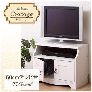 テレビ台 木製 60cm 「クラージュ」 it-tm 収納付き ホワイト 白 シャビーシック 家具 おしゃれ インテリア 新生活|i-s