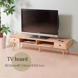 TVボード FBC 北欧 リビング テレビ台 おしゃれ 天然木 木製 収納 モダン ナチュラル|i-s