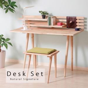デスクセット FBC 北欧 テーブル シンプル おしゃれ 木製 天然木 新生活 リビング 書斎|i-s