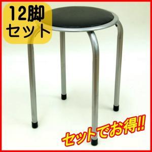 パイプ丸イス 12脚セット FB-01BK パイプ椅子 イス パイプイス オフィスチェア 会議椅子 チェア (574円/1脚)|i-s